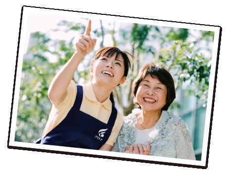 自費100%の民間介護「フリケア」は、お客様の声から生まれたサービス